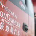 FOTON DAIMLER AUTOMOTIVE CO., LTD